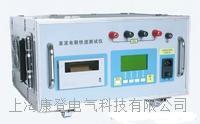 直流電阻快速測試儀 ZZC-50A