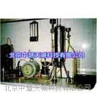 GTSY-4水流型气体热量计  GTSY-4