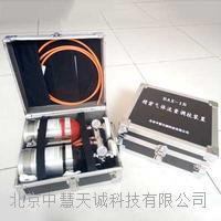 矿用便携仪传感器气体流量标校装置简介 BAX-1B