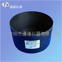 遼寧 電磁爐台試驗容器|電磁灶台標準鍋|電磁灶測試鍋 GB4706.14