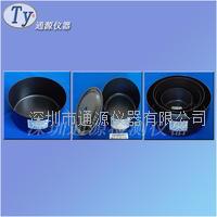 上海 電磁灶能效標準鍋|電磁爐能效試驗鍋 GB21456-2008
