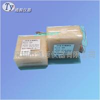 四川 冷凍負載溫度測量包|冷凍負載M包 500g