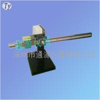 福建 插座扭力試驗裝置 BS1363-Fig37