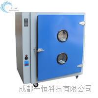 成都一恒供應JC101-4A電熱循環鼓風干燥箱