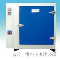 玻璃瓶烘干機 500度烘箱JCT系列高溫箱