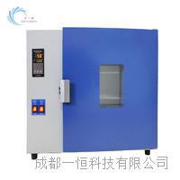 供應JC101-1AS不銹鋼電熱鼓風干燥箱