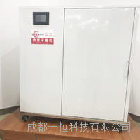 閉環熱泵干燥機 中藥材烘干箱廠家直銷