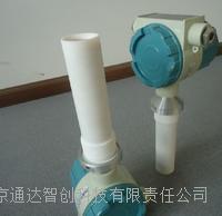 防腐蝕超聲波液位計