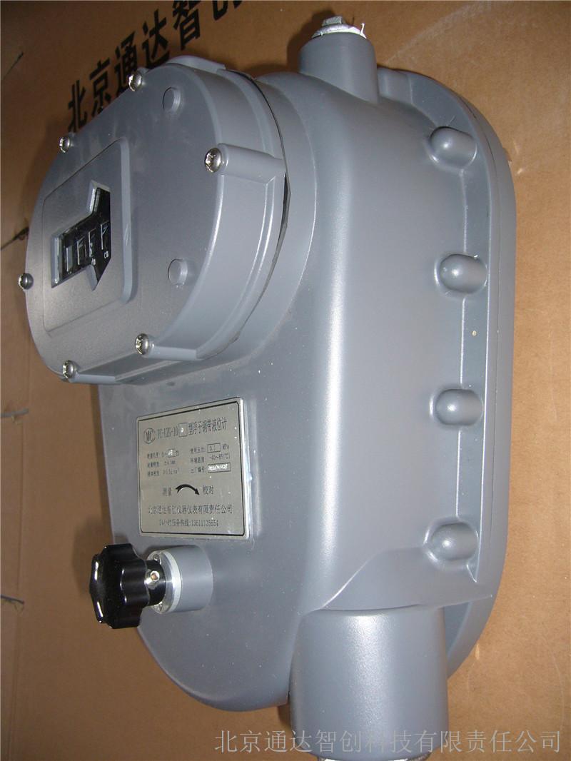 浮子鋼帶液位計安裝教程