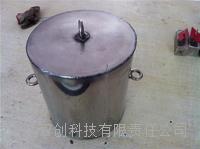浮標液位計生產廠家