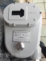 光導式液位計