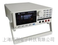CHT3560高精度電池內阻測試儀