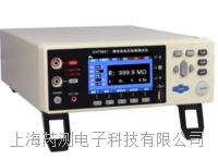 CHT9920鋰電芯短路測試儀
