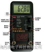 四探针测试仪RTS-3 (手持式)