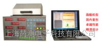 RTS-1345四探针测试系统