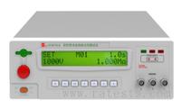 CS2676LB锂电池绝缘电阻测试仪