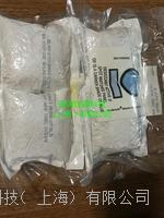 N0171159美国PE干燥剂,PerkinElmer红外光谱仪