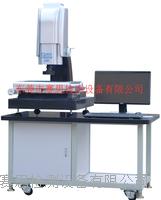 2.5次元光學影像測量儀