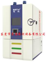 高低溫濕熱低氣壓試驗箱