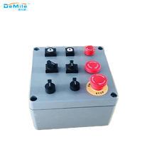 德米勒多孔开关控制按钮盒LV铸铝盒