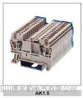 厂家批发台湾町洋弹簧接线端子系列 AK系列