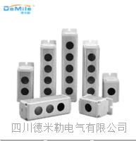德米勒新品铝合金材质按钮盒多孔单孔按钮盒