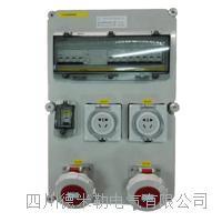 手提式工业插座箱,移动式插座*