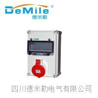 民用工业插座根据客户要求可订制民用插座箱