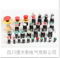 LA42系列(Ф22)上海天逸按钮指示灯急停按钮*