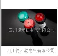 LA42系列(Ф22)上海天逸按钮指示灯