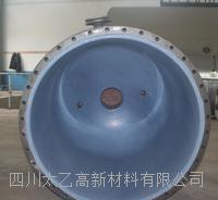 四川成都襯四氟 四氟噴涂加工F30 F40 FEP 離心機反應釜儲罐