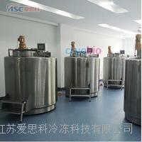 生物液氮储存系统
