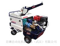 ARIMITSU有光工业,移动式喷雾机 武汉岩濑大量有购 ATC-1067MAR3