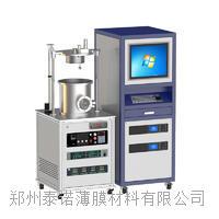 磁控濺射蒸發二合一真空PVD鍍膜儀
