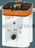 重慶供應EYELA高平穩性定量送液泵MP-2010 MP-2010