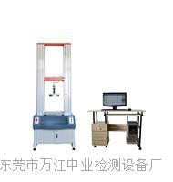 伺服控制计算机系统拉力试验机 QB-8101