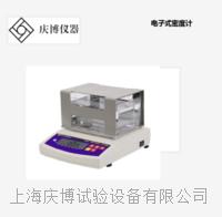ASTMD792 ASTMD297測試標準 300g直讀式液體濃度計