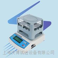 GB/T3850 GB/T533測試標準AR-300g固體密度計