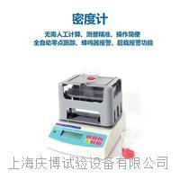 D891測試標準固體PVC顆粒比重計