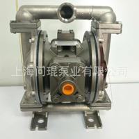 【气动隔膜泵】斯凯力LS25系列铝合金/不锈钢金属气动隔膜泵