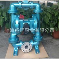 【往复式活塞隔膜泵】Skylink斯凯力LS50系列金属气动隔膜泵