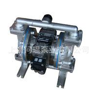 【气动隔膜泵】Skylink斯凯力LS15系列铝合金/不锈钢材质金属泵