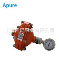 Apure膜片式脉冲阻尼器 PVDF材质污水处理设备配件