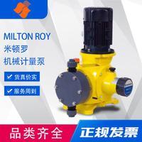 米顿罗GB系列机械、隔膜加药泵GB1800PP1MNN