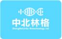 LGC Biosearch SMF-2036-1 1 nmol Total