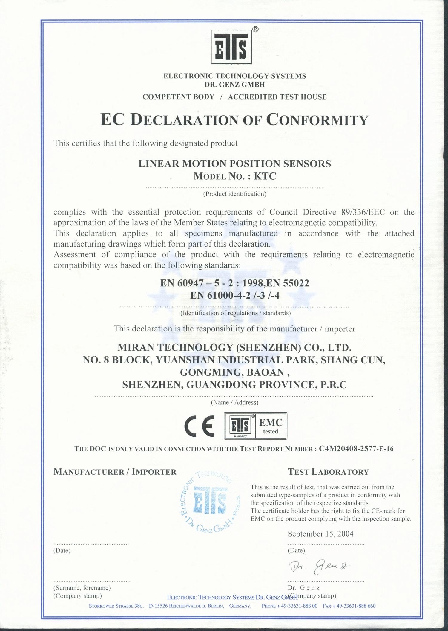 KTC直線位移傳感器CE認證證書