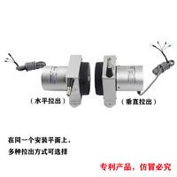 WEP-M拉繩式位移傳感器