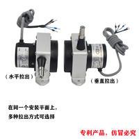 WEP-S拉線位移傳感器