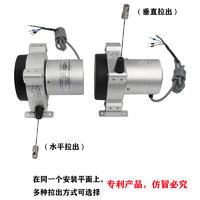 SM-M型拉绳位移传感器