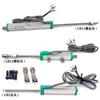 LR微型自恢复系列位移传感器